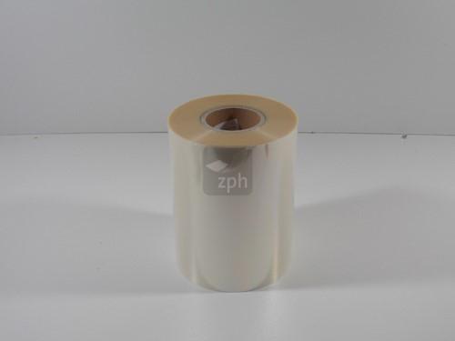 KLAPPACK FOLIE PEEL 30 MY 230mm x 500 mtr CD442