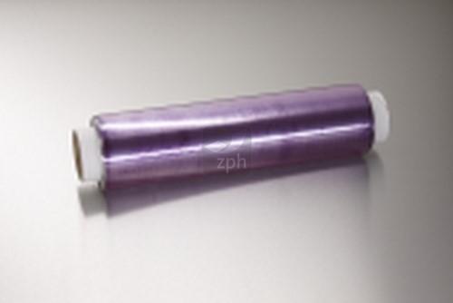 REFILL 60 cm kleeffolie  paars  DOH VRIJ