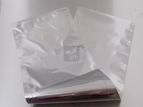 VACUUMZAK 20 x 70 cm ZIJLAS 90 mµ zilver aluminium gemetaliseerd